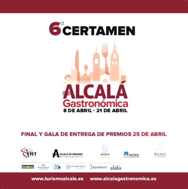 Cartel Certamen Alcalá Gastronómica