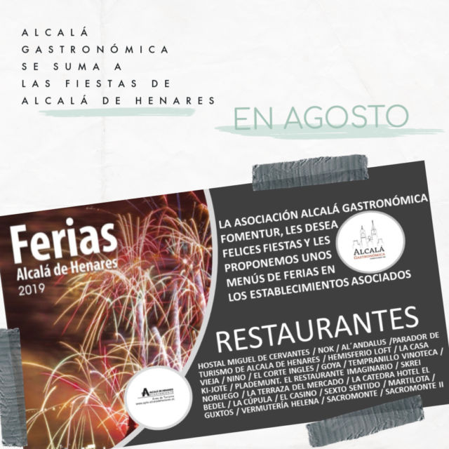 Fiestas Alcalá Gastronómica